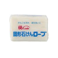 【暁石鹸】ローブ洗濯用 固形石鹸