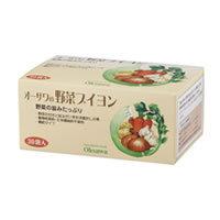 【オーサワ】野菜ブイヨン 30包入り