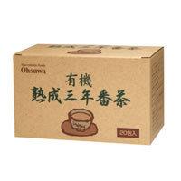 有機熟成三年番茶(ティーバック) 20包