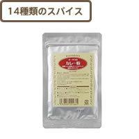カレー粉 20g
