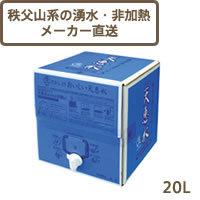 天恵水 20L(メーカー直送)