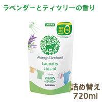 ハッピーエレファント(液体洗濯用洗剤・詰め替え) 720ml