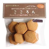 米粉クッキー「こころん」(イリドイド入り) 40g