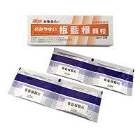 【太陽食品】板藍根 12包