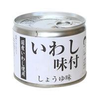 いわし 味つき (醤油)