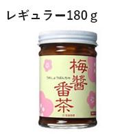 【アイリス】梅醤番茶