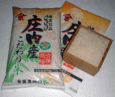 山形特裁【コシヒカリ】白米2㎏=贈答用=