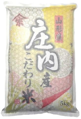 山形特裁【ひとめぼれ】無洗米5kg