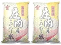 平成29年度産山形特裁【コシヒカリ】10kg