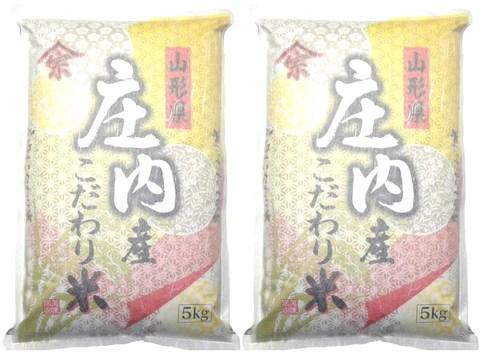 平成30年度産山形特裁【はえぬき】10kg