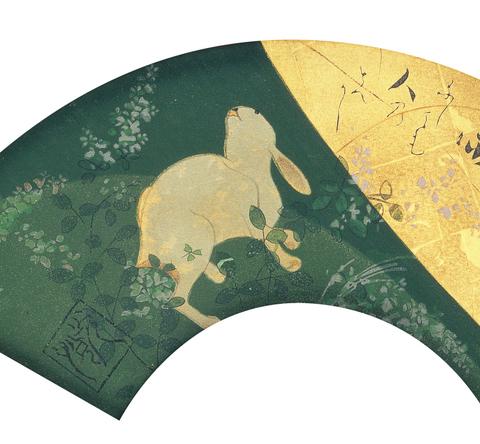 京版画『扇面月兎画賛』額装