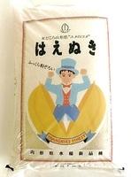 山形県産米「はえぬき」10kg