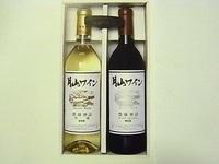 月山ワイン 豊穣神話(赤・白セット)720ml×2