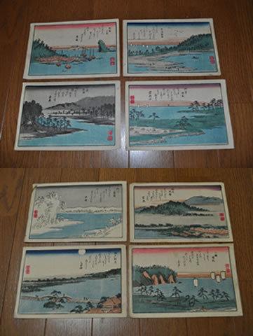 江戸 浮世絵 地図 絵図 安藤広重『金沢八勝図・袋付』