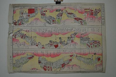 明治 彩色木版画 地図 絵図 加賀『金沢開始三百年祭行列図』