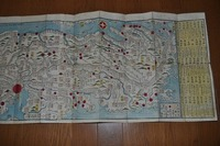 明治初期 地図 絵図 旅行『日本 道中 案内 全図』彩色