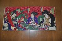 明治初 浮世絵 彩色木版 手品『奇術揃三人童子・3枚組』