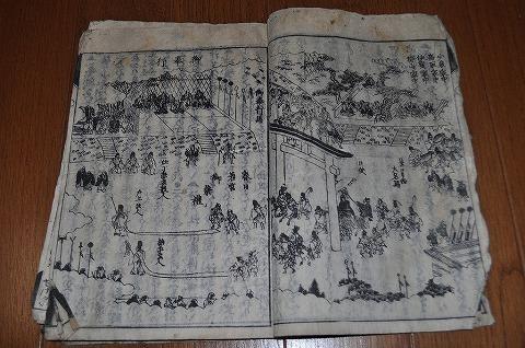 和本・江戸・地図・名所・奈良『改正絵入・南都名所記』鳥瞰図