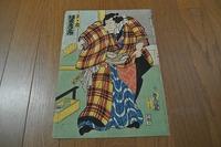 江戸期 浮世絵 彩色木版画 力士 大相撲 豊国『鬼ヶ崎坂東彦三郎』
