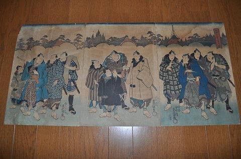 江戸 浮世絵 豊国 千葉『成田山 繁栄之図・三枚組』旅