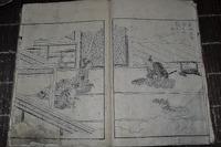 江戸期 木版画 和本 浮世絵 古文『絵本義勇伝 6冊全10巻』