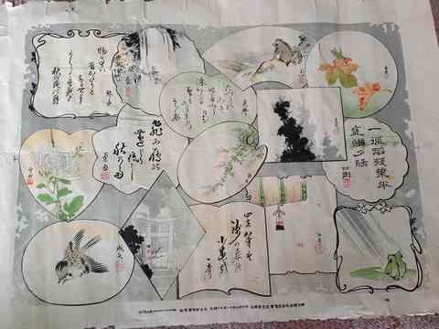 明治 彩色石版画  和本『岩手 盛岡 東山堂 』