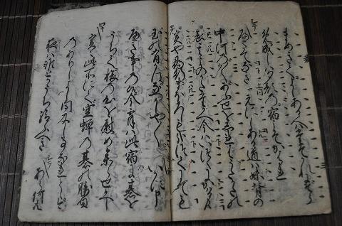江戸 和本 元禄 謡曲 芸能『京都、謡本・碁』観世流 秘伝