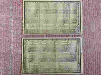 江戸 幕末 戊辰戦争 細密銅版『大日本 諸藩 武鑑 揃』
