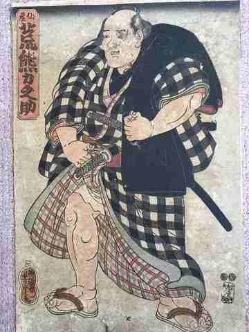 江戸 浮世絵 彩色木版 大相撲 力士『仙台 荒熊力之助』