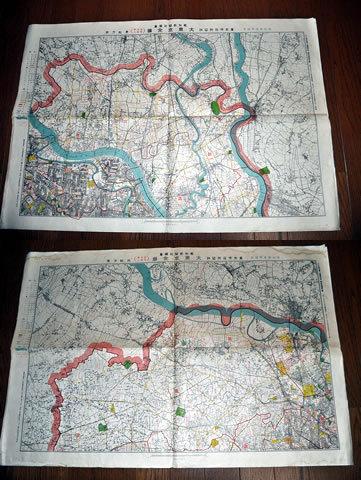昭和初 極大地図 鳥瞰図『大東京全図・東西南北中央・6枚』