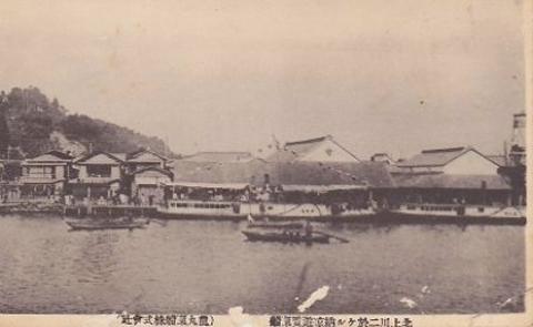 日本絵葉書『北上川における納涼遊覧汽船』明治