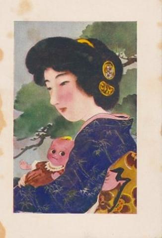 アンティークポストカード『キューピーと和服美人』戦前