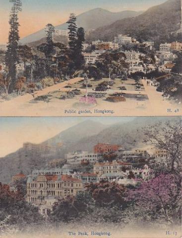 アンティークポストカード『香港』明治 2枚一括 手彩色