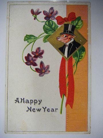 明治・アンティークポストカード・A Happy New Year 豚、エンボス
