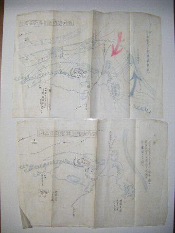 昭和初 戦前『陸軍 極秘 書類 綴り 毒ガス 科学戦』