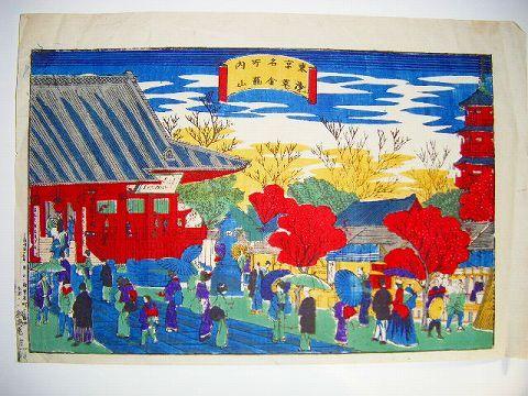 明治 浮世絵 絵図 彩色 石版木版 『東京名所内、浅草金龍山』