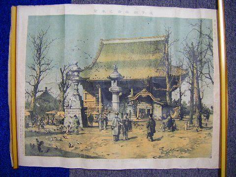 明治 浮世絵 絵図 彩色 石版木版 東京『浅草観世音之本堂』