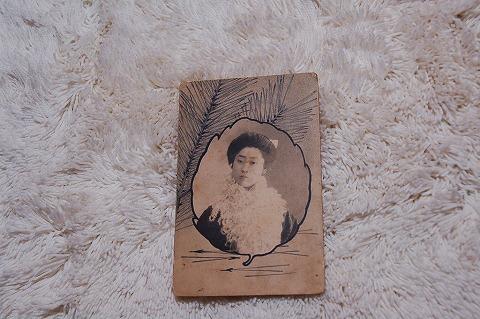 アンティークポストカード『モヘアマフラー飾り美人』明治