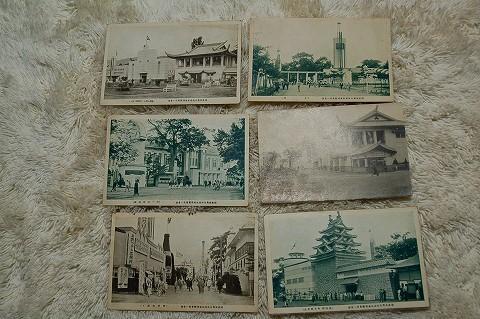 日本絵葉書『国産復興北海道拓殖博覧会』大正 6枚一括