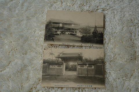 日本絵葉書『箱根ホテル、鎌倉長谷三橋旅館』明治 2枚一括