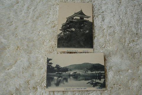 日本絵葉書『紀伊百景』明治 2枚一括