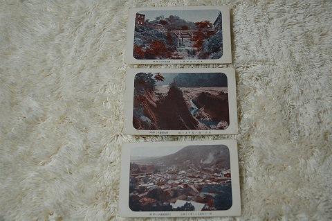 日本絵葉書『夕張線名勝』戦前 3枚一括