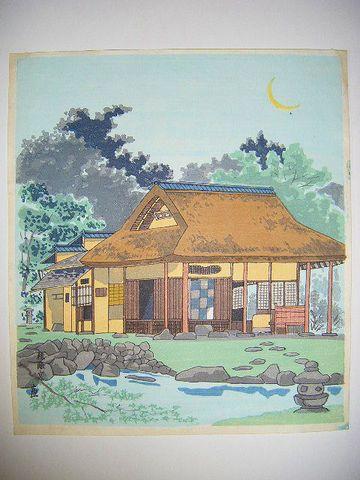 昭和 美術 『徳力富吉郎 彩色 木版画 桂離宮』