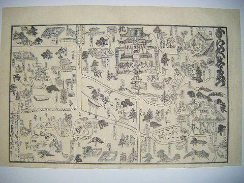 明治初 地図 鳥瞰図 絵図『奈良名所之図 』木版画