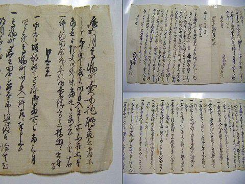 江戸  古文書 風俗 美人『売女 芸者 花魁 事件 辰五月』
