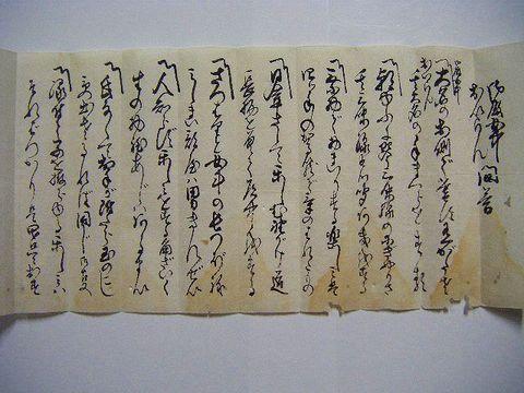 江戸  古文書 風俗 美人『売女 芸者 花魁 事件 御殿女中おいらん問答』