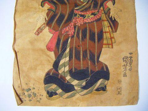 江戸 浮世絵 彩色木版 国芳『歌舞伎 市村羽左衛門』