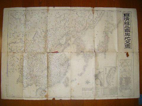 明治 地図 絵図 日本 中国 朝鮮『日清韓三国輿地全図』