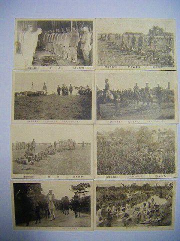 昭和 戦前 写真 宮城『絵葉書 仙台 第二師団 24点』