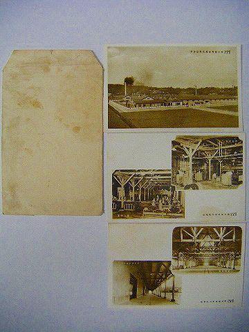 昭和初 戦前 広告『絵葉書 熊本地方専売局、葉煙草両乾燥場3種3枚』